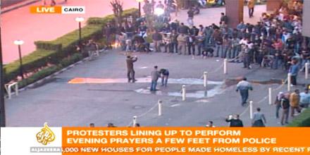 al-Jazeera2.jpg