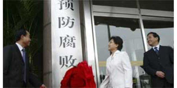 China gründet Anti-Korruptions-Amt
