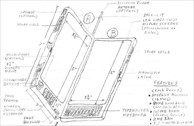 apple_vs_ross_iphone_pat1.jpg