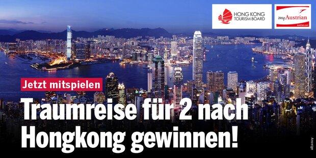 Anzeige Austrian Airlines