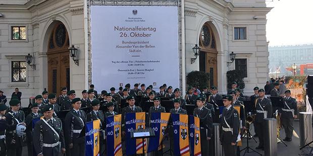 Einmarsch der Militärmusik Niederösterreich