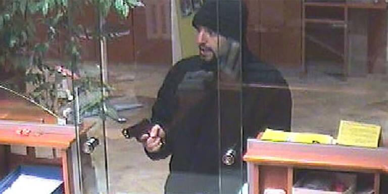 Bewaffneter überfiel Bank in Mödling