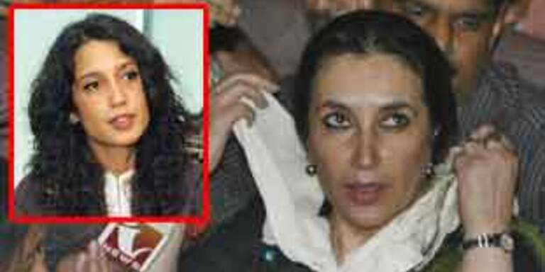 """""""Benazir ist eine US-Marionette"""""""