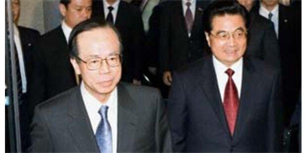 Chinesischer Staats- und Parteichef Hu in Japan