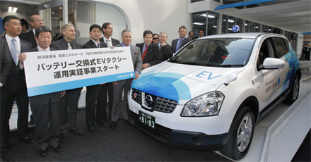 Erstes E-Taxi mit tauschbaren Akkus startet