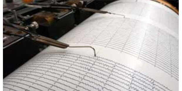 Schweres Erdbeben erschüttert Panama