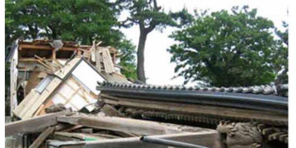 Katastrophen verursachten 225 Mrd. Dollar Schaden