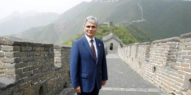 Kanzler Faymann zu Besuch in China