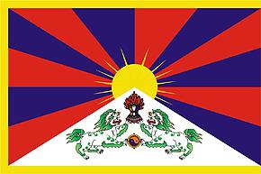 free-tibet-flagge290