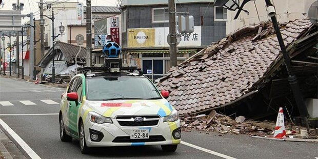 Google Street View zeigt Fukushima