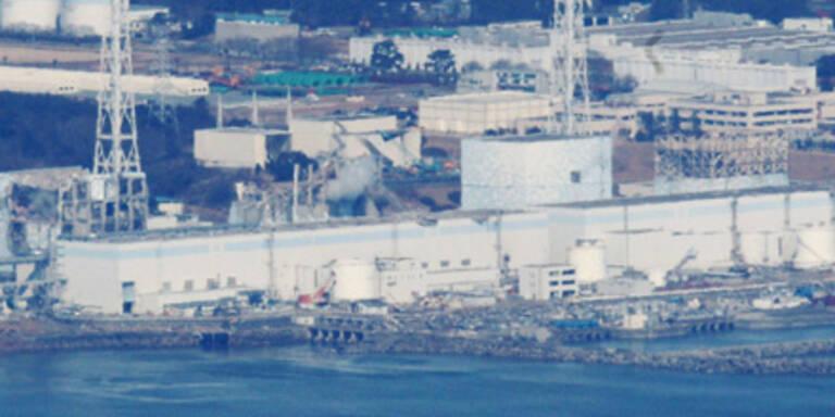 US-Drohne fotografierte AKW Fukushima