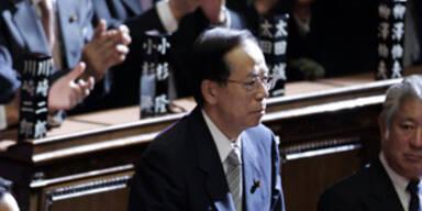 Yasuo Fukuda neuer Premier Japans