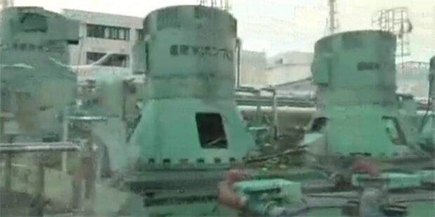 Brand in Tepco-AKW Fukushima zwei