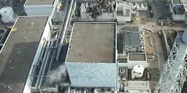 Radioaktivität in Fukushima ausgetreten