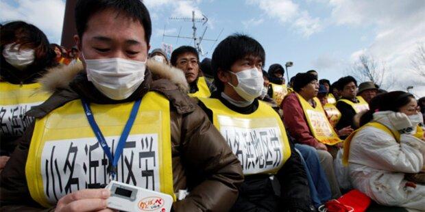 Japan: Schweigeminute für Tsunami-Opfer