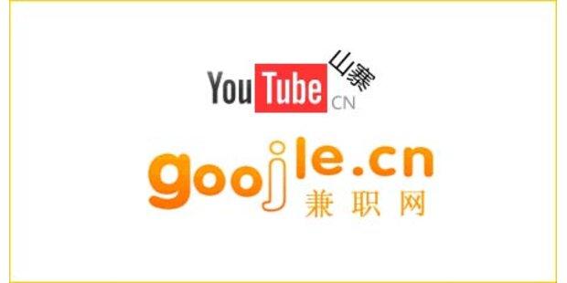 Google und YouTube in China imitiert!