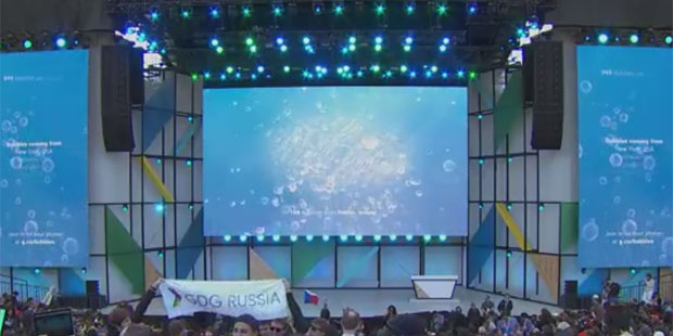 google-io-2017-ticker.jpg