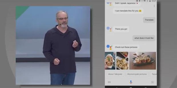 google-io-2017-ticker5.jpg