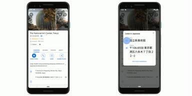 Smartphone mit Google Maps