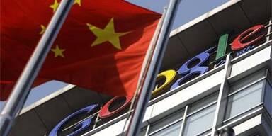 google_china2
