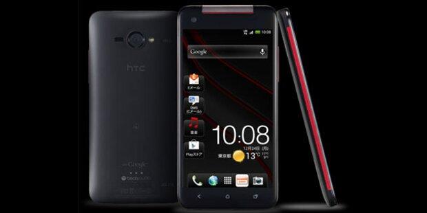 HTC bringt 5-Zoll Android-Flaggschiff