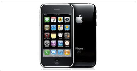 Erster iPhone-Wurm im Umlauf