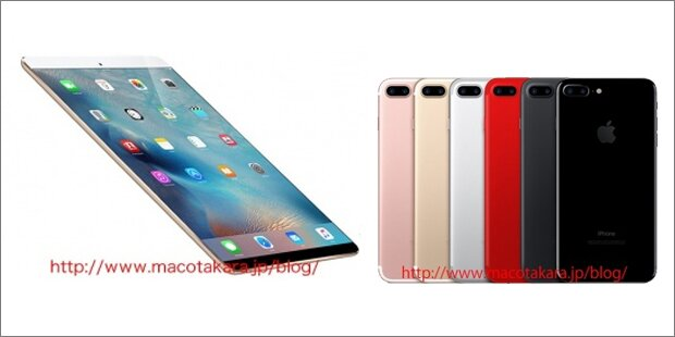 Apple bringt im März neue iPads und iPhones