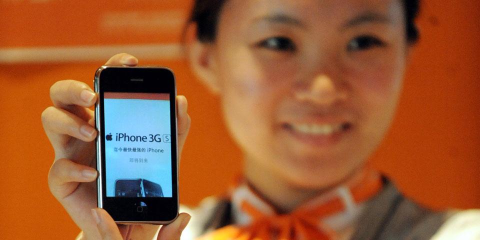 iphone-3gs-960-getty2.jpg