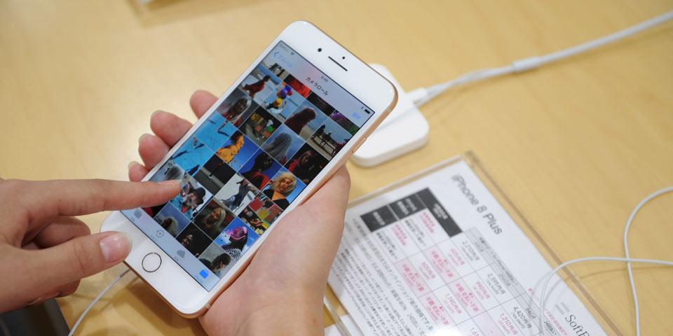 iphone-8-shop-test-960.jpg