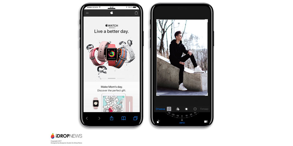 iphone-8-touchbar-960-idro.jpg