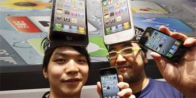iphone4_start