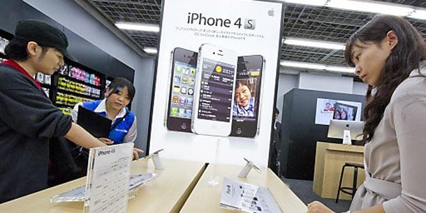iphone_4s_start_epa1.jpg