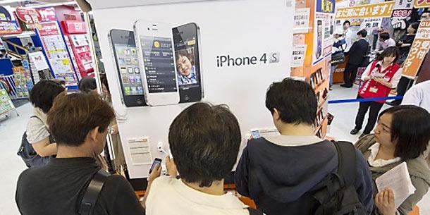iphone_4s_start_epa2.jpg