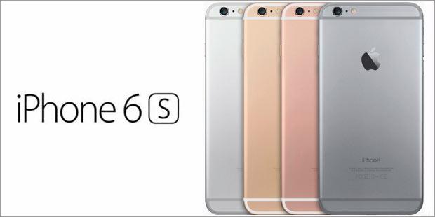iphone_6s_rose_leak2.jpg