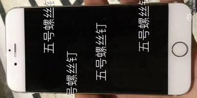 Foto zeigt iPhone 7 mit randlosem Display