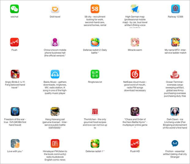 iphone_app_store_liste.jpg