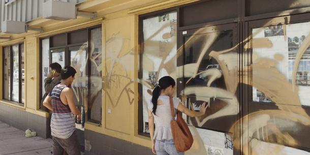 israel_graffiti.jpg