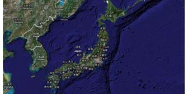 Obskure Firma will halb Japan kaufen