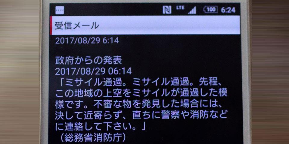 japan-sms-rakete-960-reut.jpg