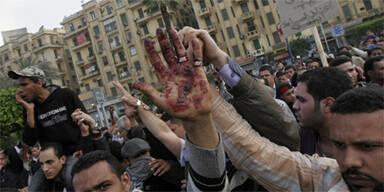 Kairo Ägypten Tahrir-Platz