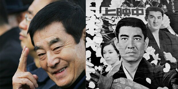 Schauspieler Ken Takakura ist tot
