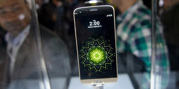 LG G5: Modulares Android-Flaggschiff