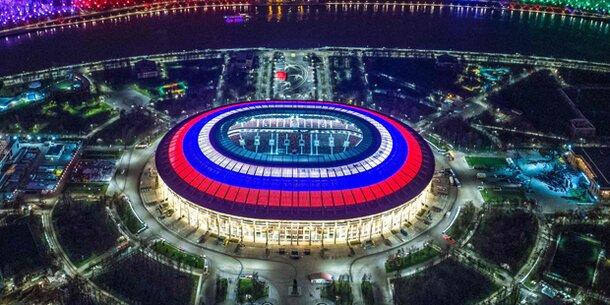 Wm Russland Eröffnung
