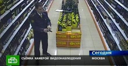 Medwedew feuert Moskauer Polizeichef