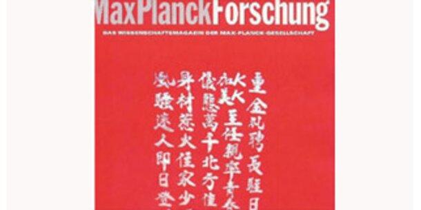 Max-Planck-Gesellschaft wirbt für laszive Mädchen