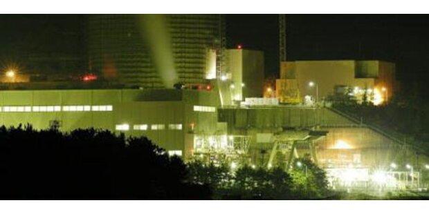 Blitzeinschlag im japanischen Atomkraftwerk Mihama