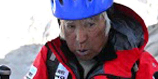 80-Jähriger besteigt den Mount Everest
