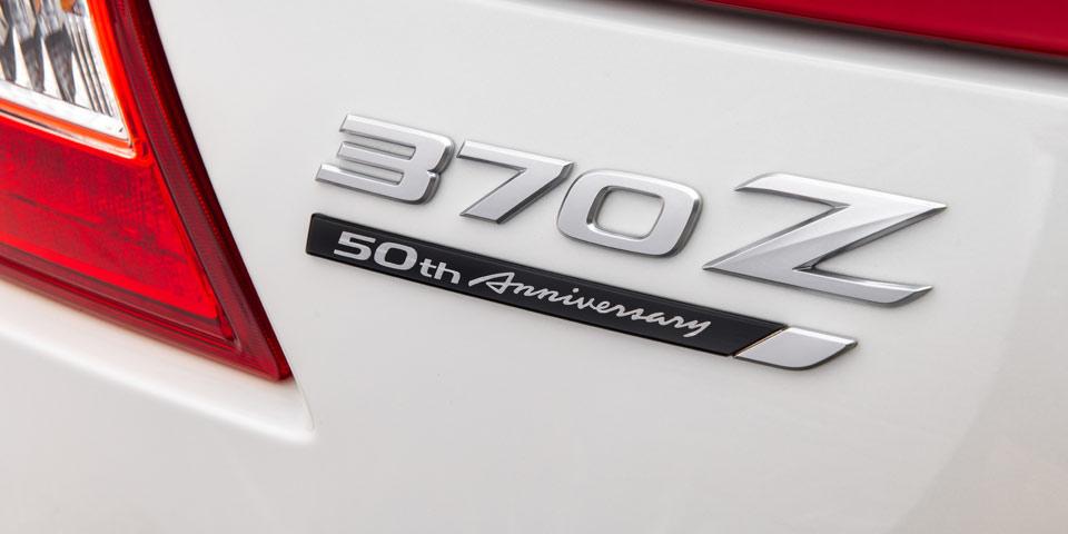 nissan-370Z-50th-Edition-96.jpg