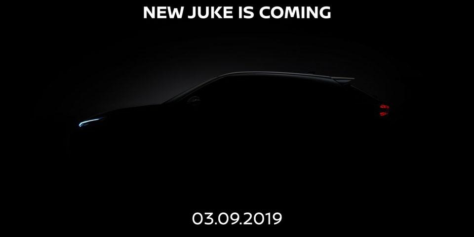 nissan-juke-2019-teaser-off.jpg
