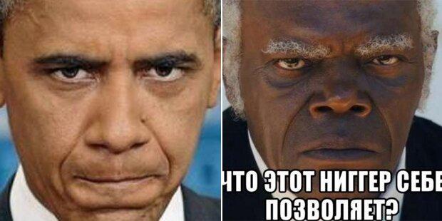 Von TV-Sender: Putin lässt Obama beleidigen